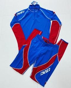 Комбинезон KV+ LAHTI 2 pieces suit