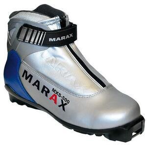 Бег.ботинки MARAX MXS-500 серебро SNS (р. 45)