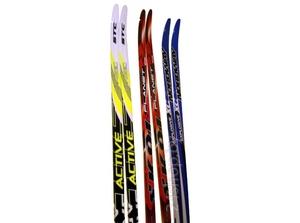 Прогулочные лыжи STC (205см)