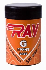 Мазь RAY G грунт оранжевый  -1/-25  35гр G-35