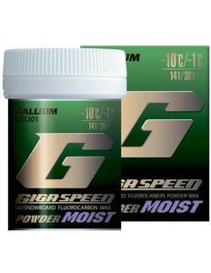 GALLIUM Фторовый порошок GIGA Speed Powder Moist