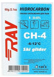 Парафин RAY CH-4 голубой  -6/-12  60гр CH-4-60