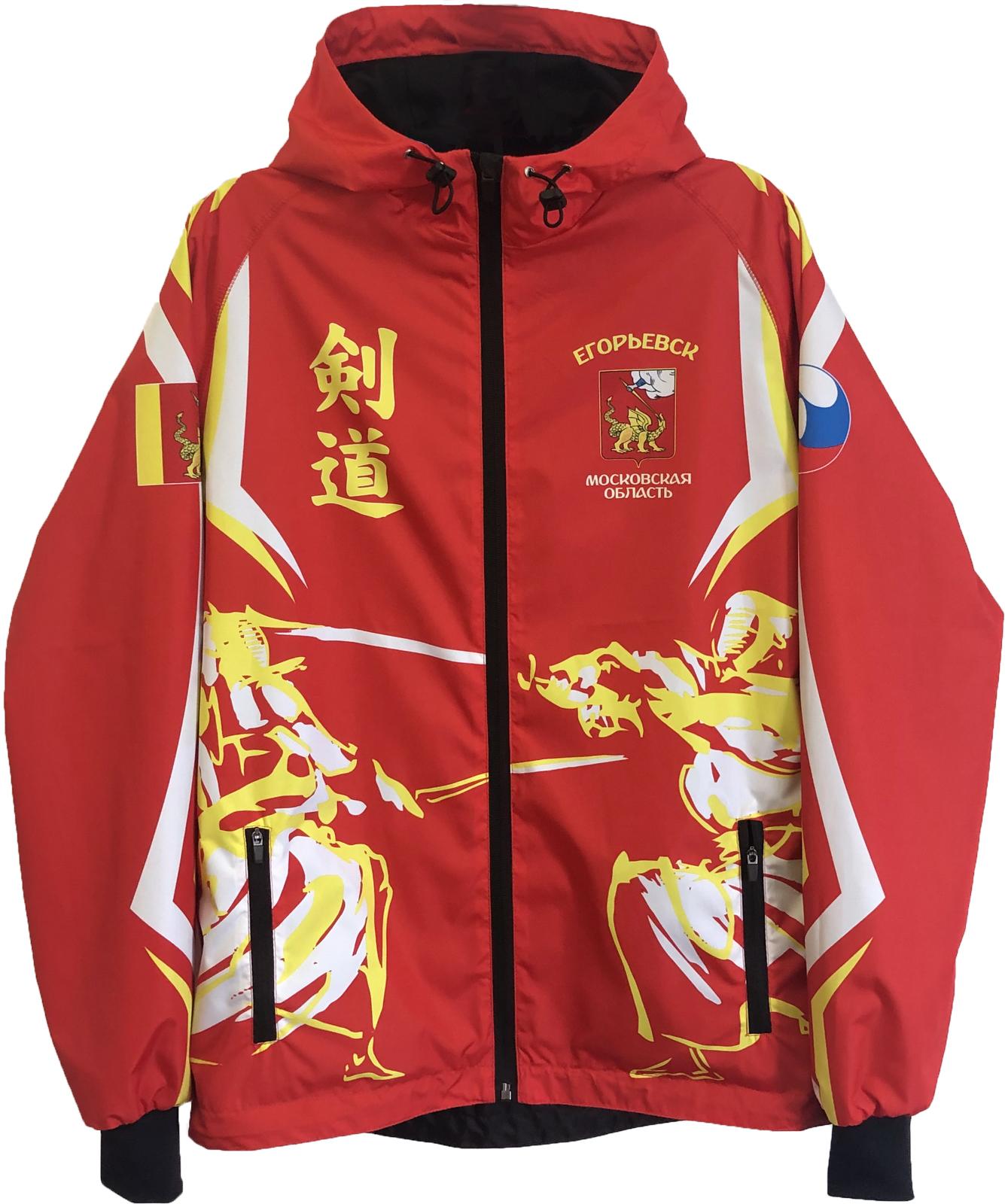 Парадная куртка